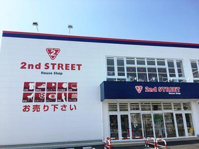 田井島店の外観写真