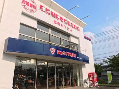 前橋文京店