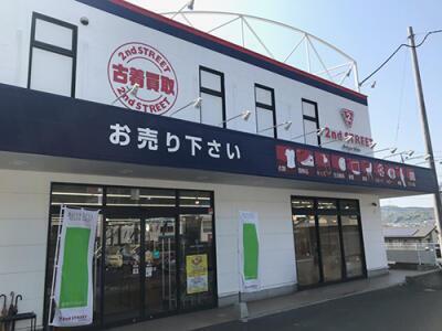 鹿児島中山店の外観写真