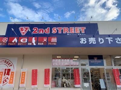 和泉中央店の外観写真