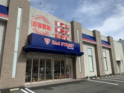 静岡長沼店の外観写真