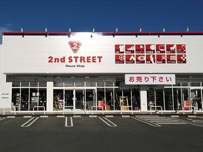新潟中野山店の外観写真