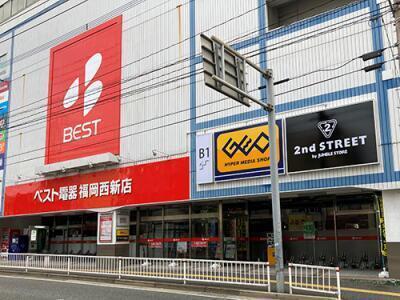 西新店の外観写真