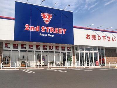 アクロスプラザ笠懸店の外観写真