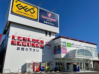 久喜店の外観写真