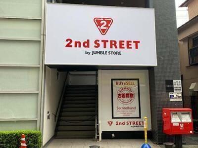 戸越銀座店の外観写真