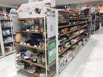 岐阜茜部店