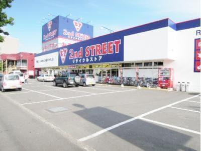 北見店の外観写真
