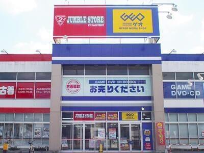 ひばりヶ丘店の外観写真