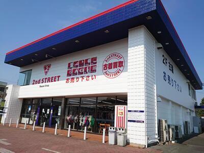 田原店の外観写真
