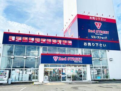 盛岡南店の外観写真