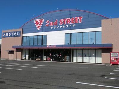 都城店の外観写真