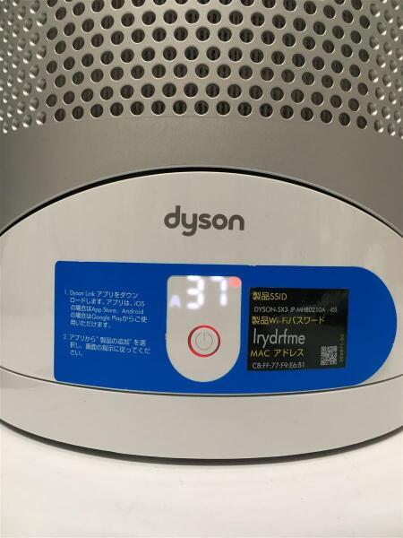 dyson(ダイソン) / ファンヒーター Dyson Pure Hot + Cool Link HP03WS ...