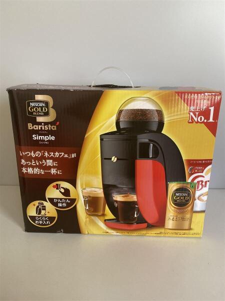 ゴールド バリスタ シンプル ブレンド ネスカフェ piquora.com: Nescafe