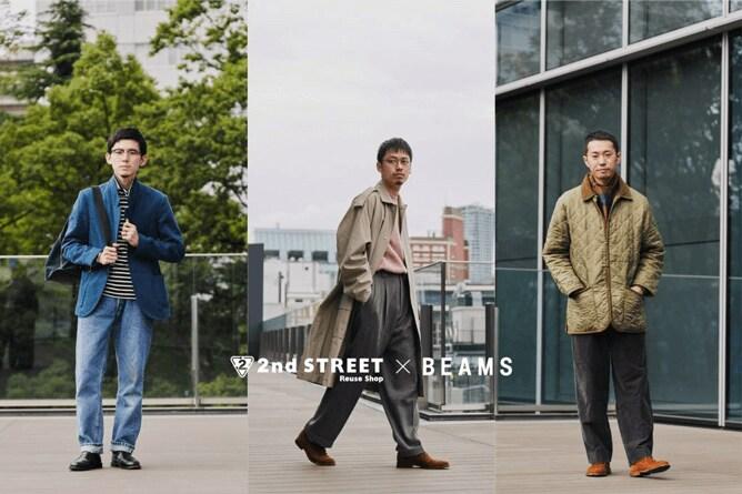 2nd STREET × BEAMS