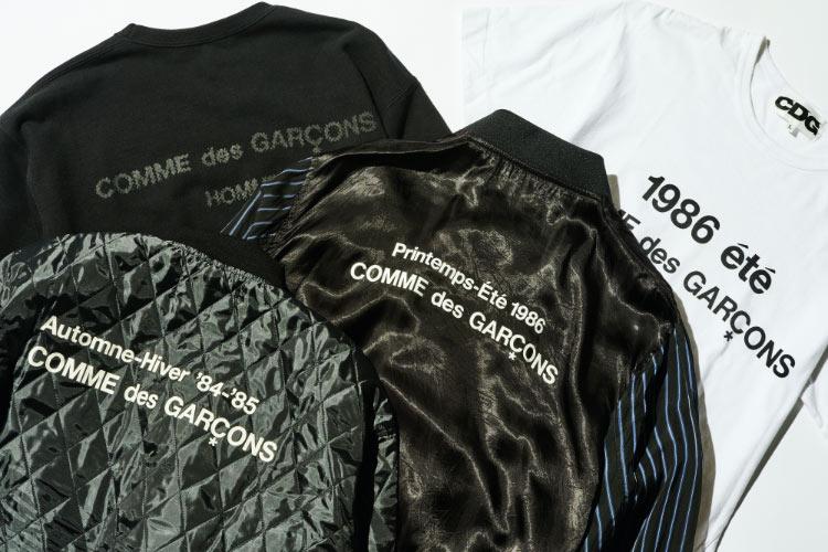 COMME des GARCONS(コム・デ・ギャルソン)買取強化