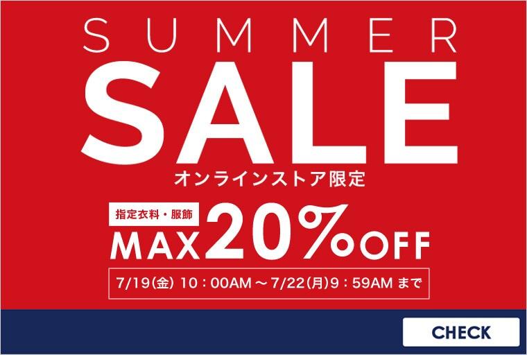 SUMMER SALE 7/19~7/22
