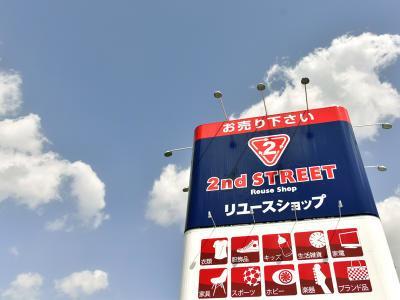 船橋新高根店の外観写真